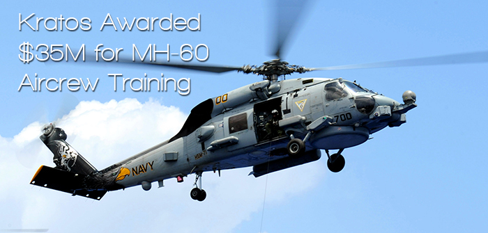MH-60 Aircrew Trainer